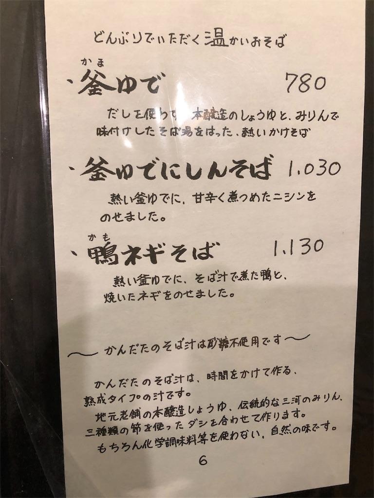 f:id:kanmokushou:20190323111618j:image