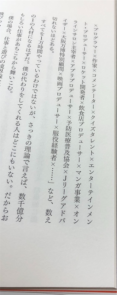 f:id:kanmokushou:20190401133226j:image