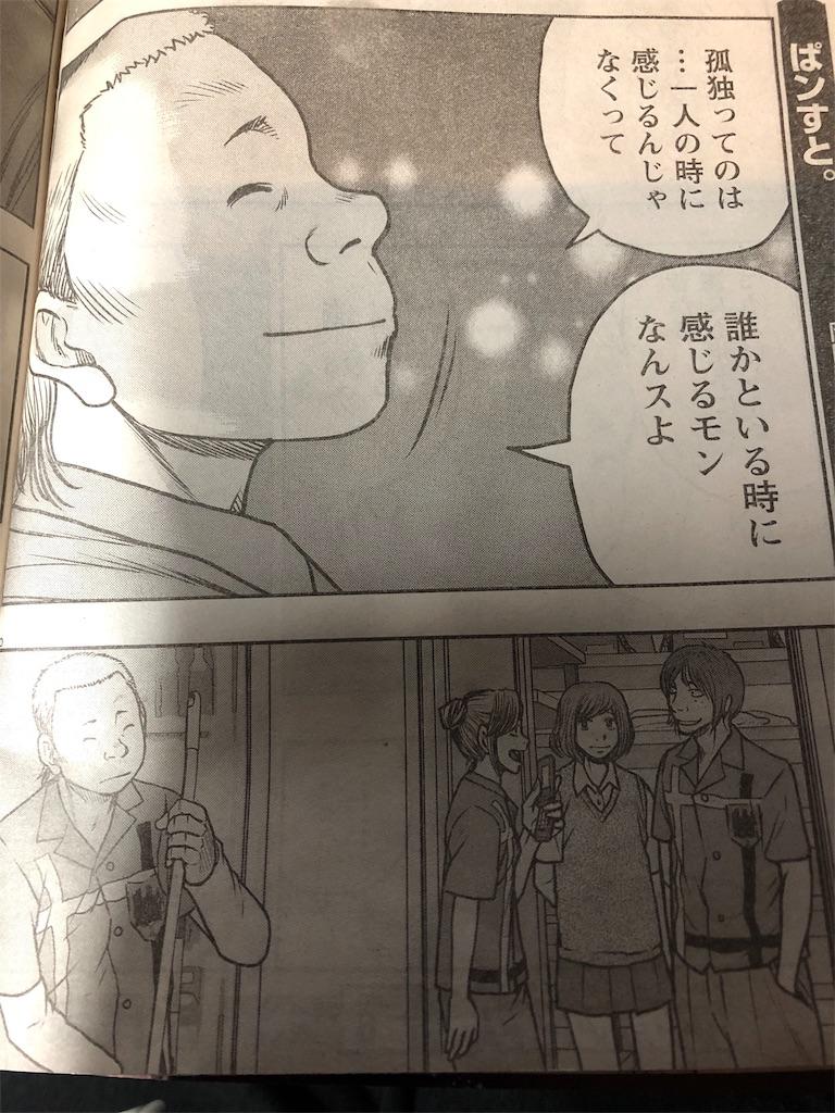 f:id:kanmokushou:20190505173402j:image