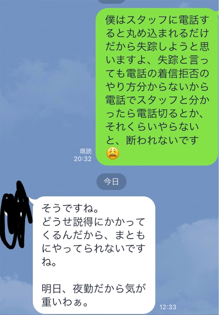 f:id:kanmokushou:20190908161447j:image