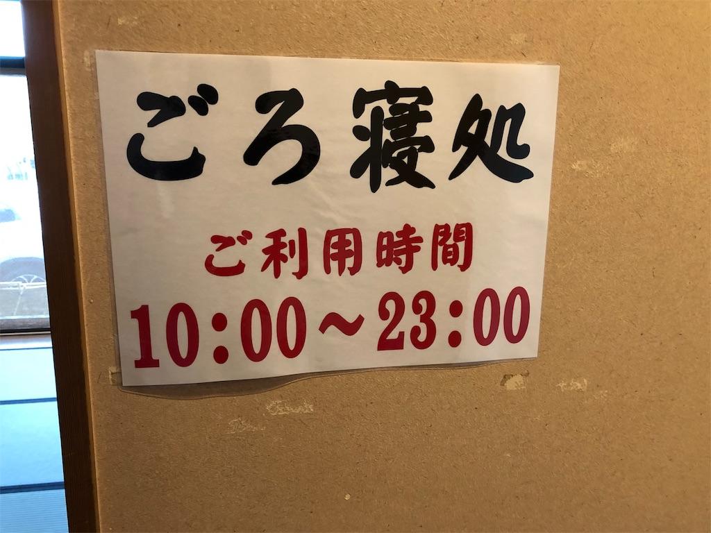 f:id:kanmokushou:20190922163422j:image
