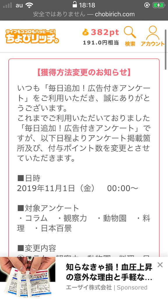 f:id:kanmokushou:20191102181837p:image