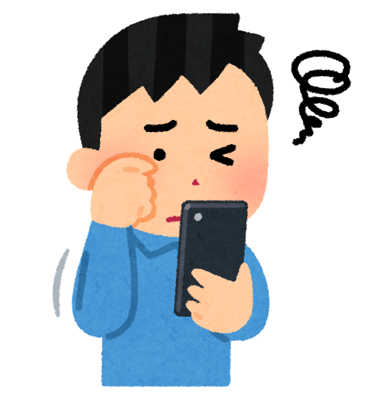 f:id:kanmokushou:20191216190028p:plain