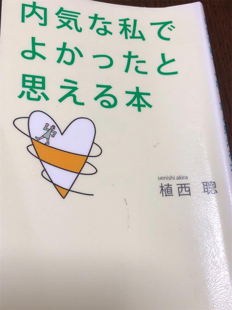 f:id:kanmokushou:20200329200305j:image