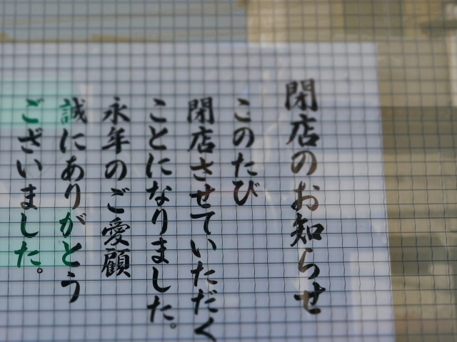 f:id:kanmokushou:20201115171753j:plain