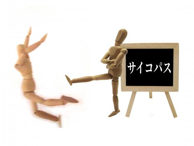 f:id:kanmokushou:20201124171855j:plain