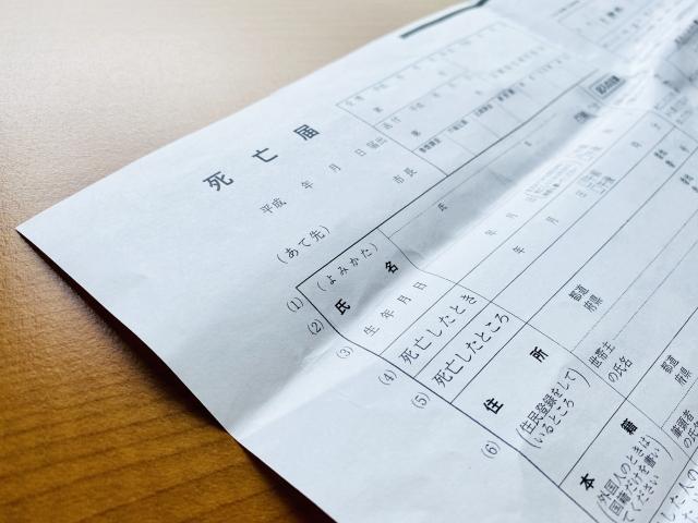 f:id:kanmokushou:20201130180220j:plain