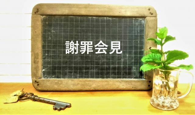 f:id:kanmokushou:20201204225013j:plain