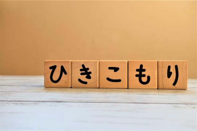 f:id:kanmokushou:20201205121527j:plain