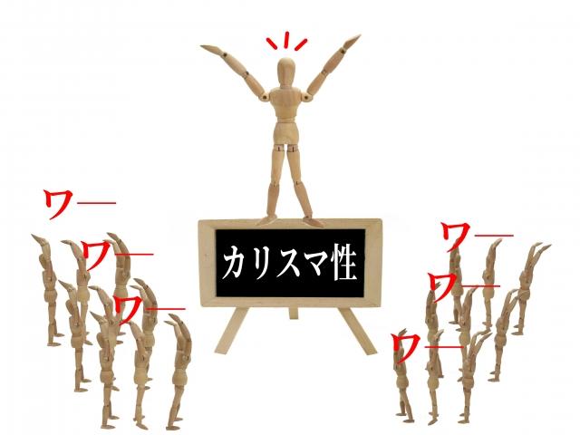 f:id:kanmokushou:20201216222140j:plain