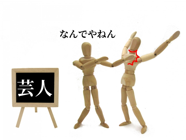 f:id:kanmokushou:20201222221609j:plain