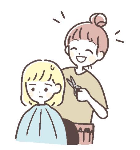 f:id:kanmokushou:20210116231114j:plain