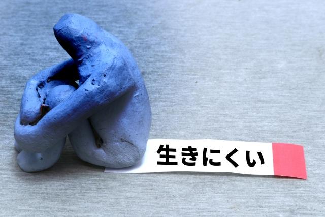 f:id:kanmokushou:20210118213822j:plain