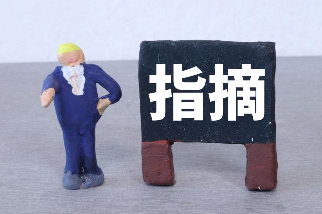 f:id:kanmokushou:20210216191349j:plain