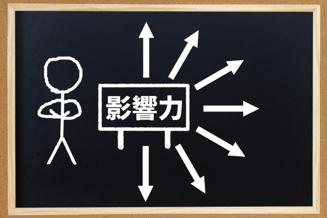 f:id:kanmokushou:20210220191911j:plain