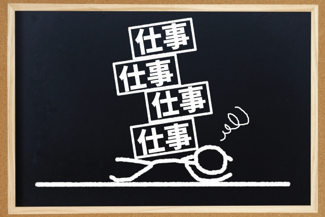 f:id:kanmokushou:20210222224710j:plain