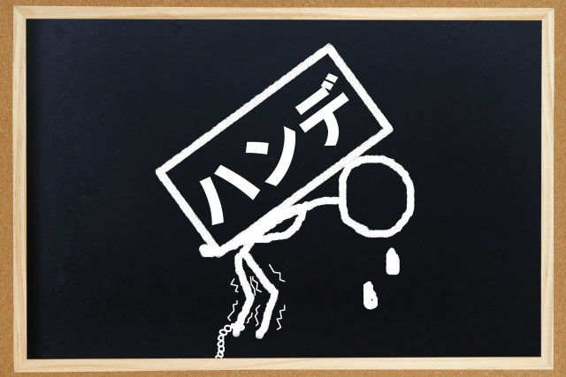 f:id:kanmokushou:20210401201139j:plain