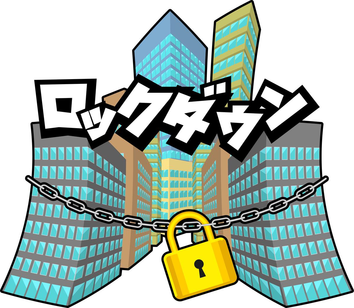 f:id:kanmokushou:20210417121834j:plain