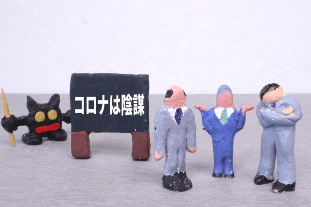 f:id:kanmokushou:20210522170550j:plain