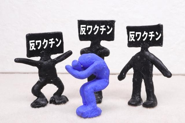 f:id:kanmokushou:20210522170652j:plain