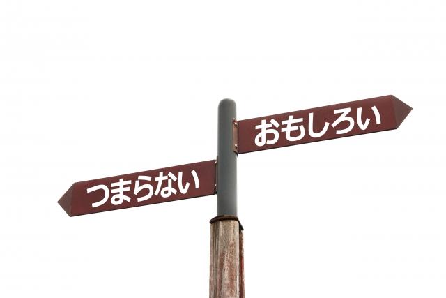 f:id:kanmokushou:20210613132746j:plain