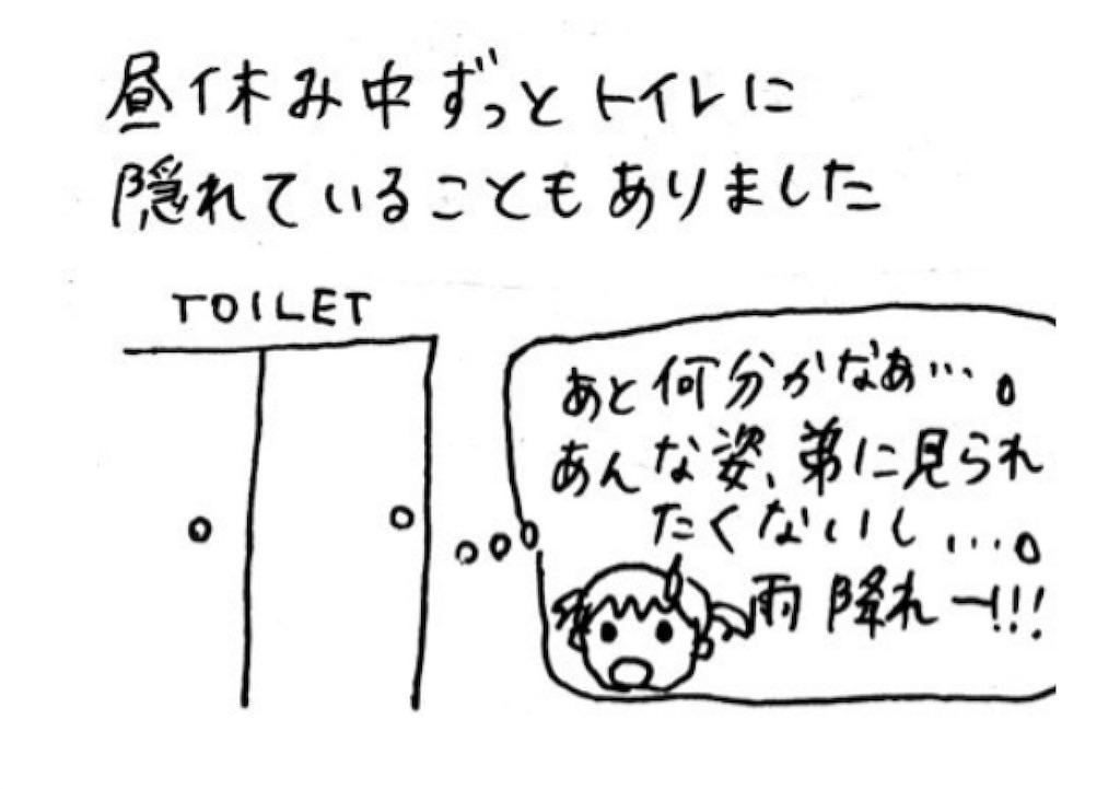f:id:kanmokusuzu:20180825144326j:image