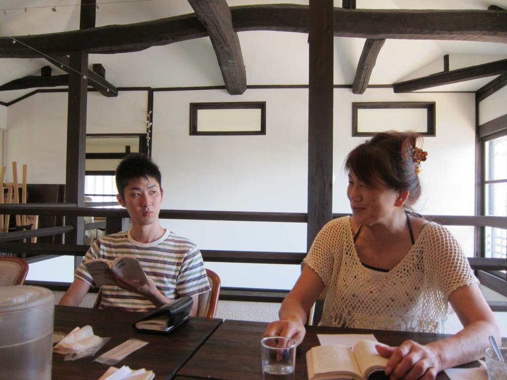 f:id:kannawadokusho:20160821170712j:plain