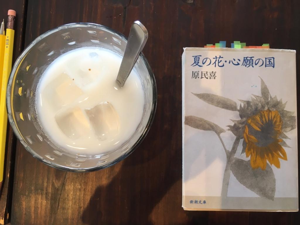 f:id:kannawadokusho:20160821171004j:plain