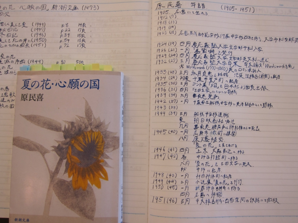 f:id:kannawadokusho:20160821171301j:plain