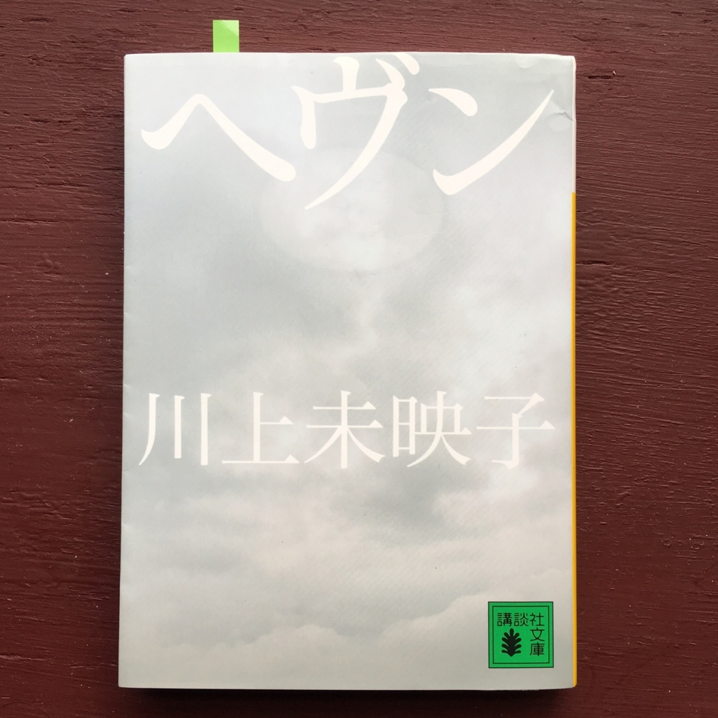 f:id:kannawadokusho:20160828171557j:plain