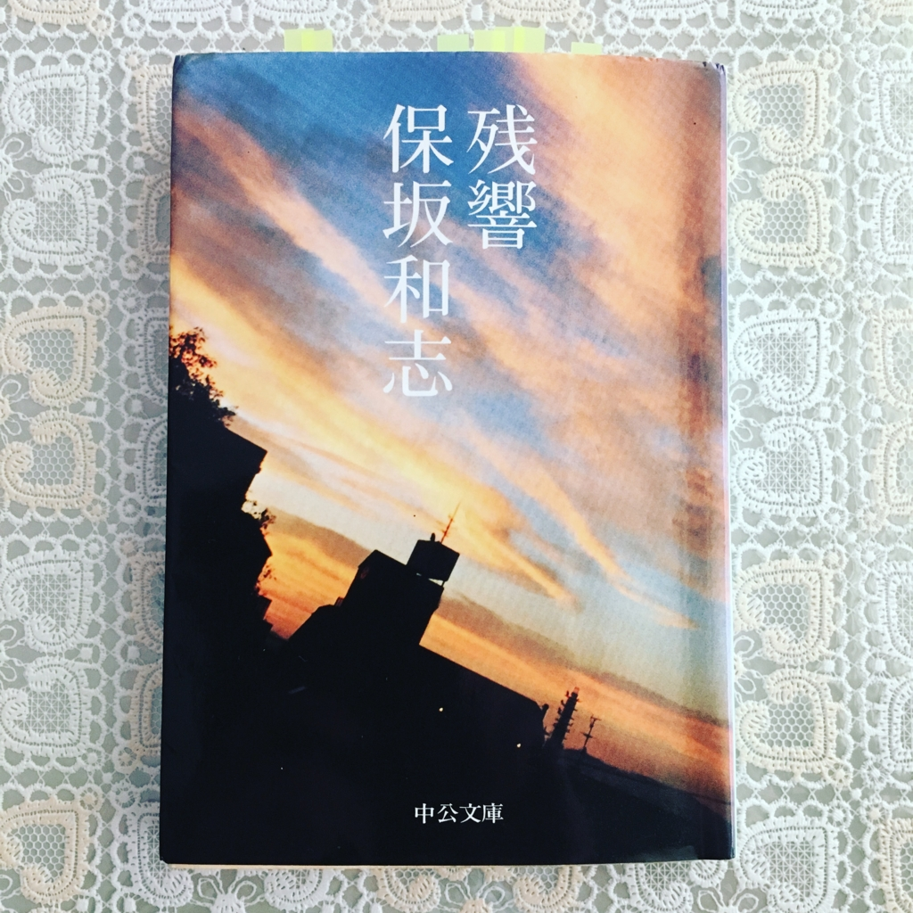 f:id:kannawadokusho:20161011083212j:plain