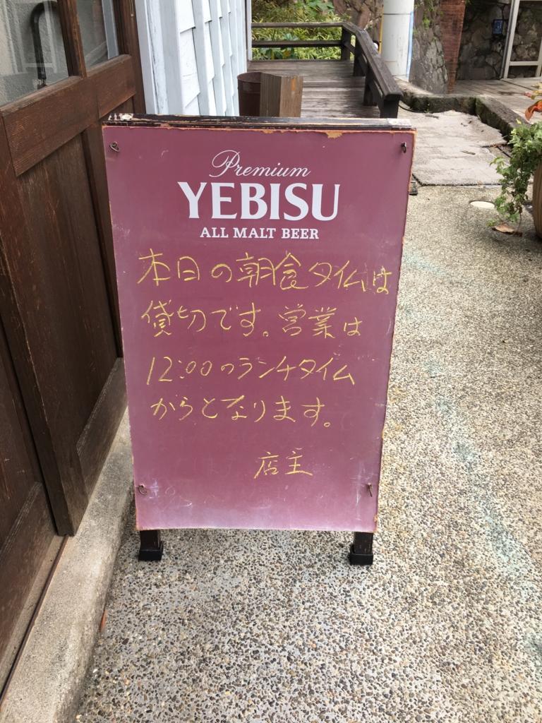 f:id:kannawadokusho:20161024133726j:plain