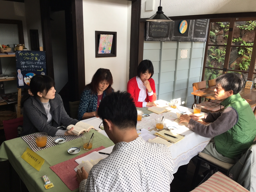 f:id:kannawadokusho:20161120090831j:plain