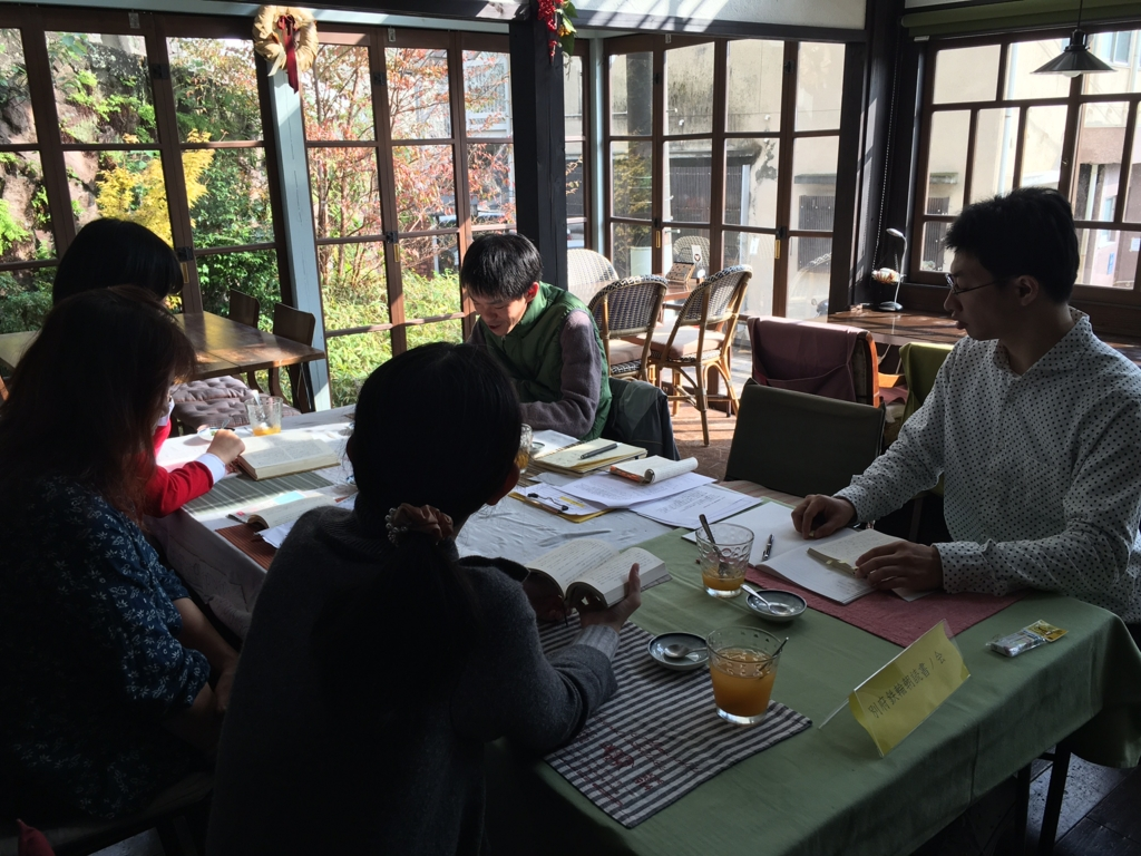 f:id:kannawadokusho:20161120090909j:plain