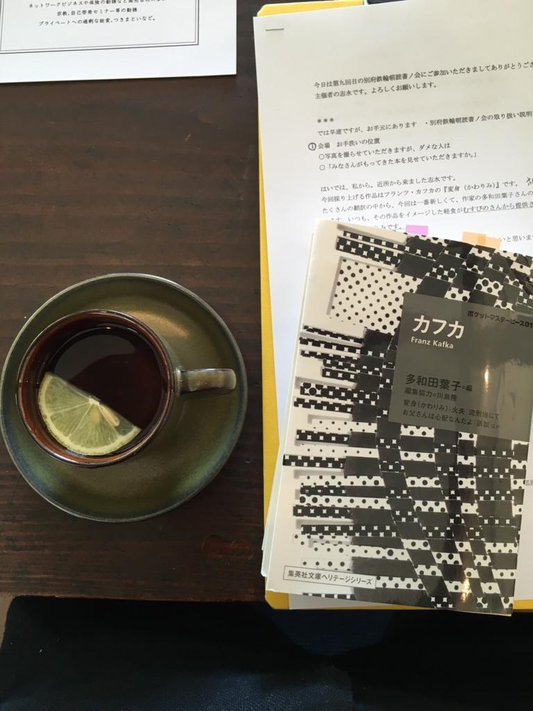 f:id:kannawadokusho:20161219133019j:plain