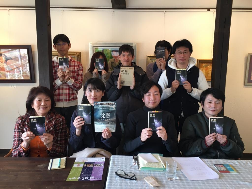 f:id:kannawadokusho:20170115213808j:plain