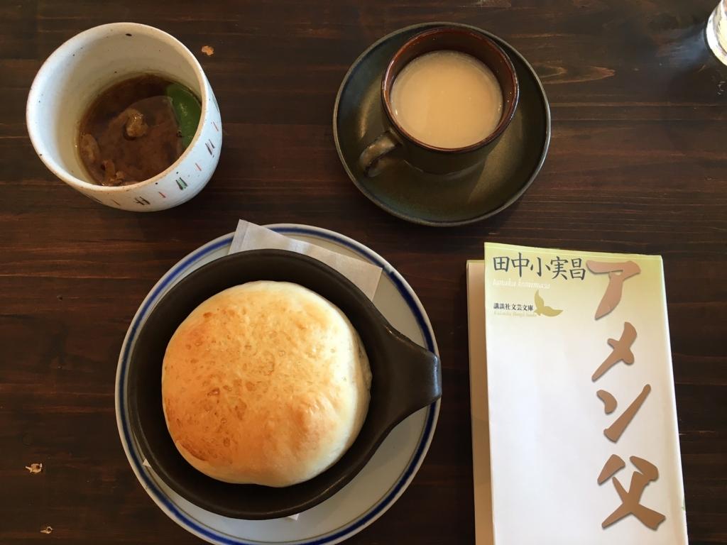 f:id:kannawadokusho:20170220173533j:plain