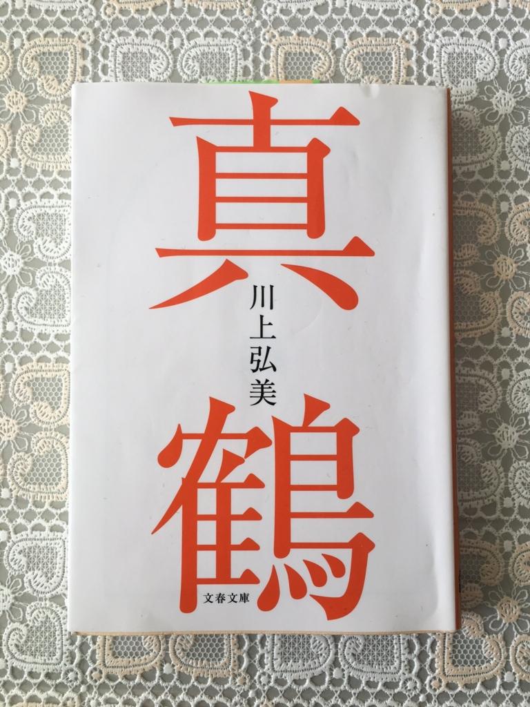 f:id:kannawadokusho:20170303093837j:plain