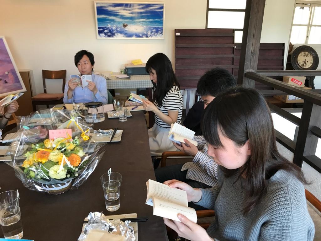 f:id:kannawadokusho:20170423172428j:plain