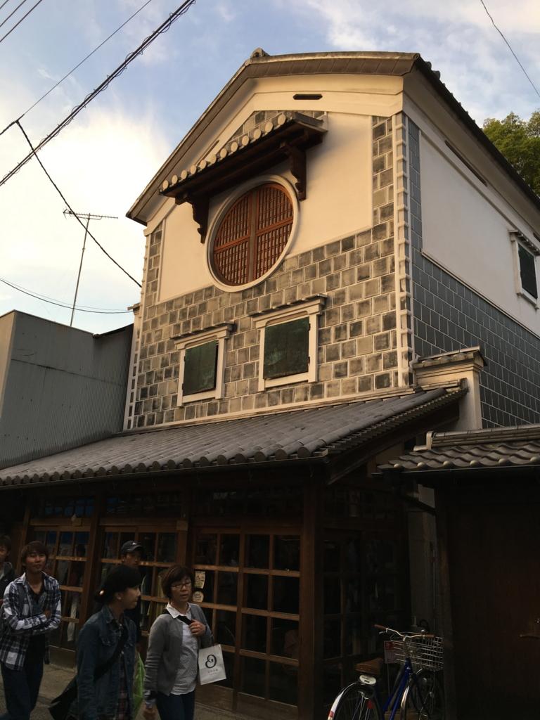 f:id:kannawadokusho:20170506234724j:plain