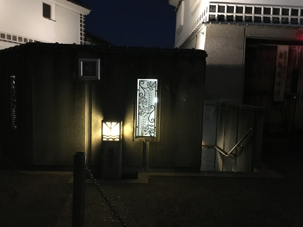 f:id:kannawadokusho:20170506234954j:plain