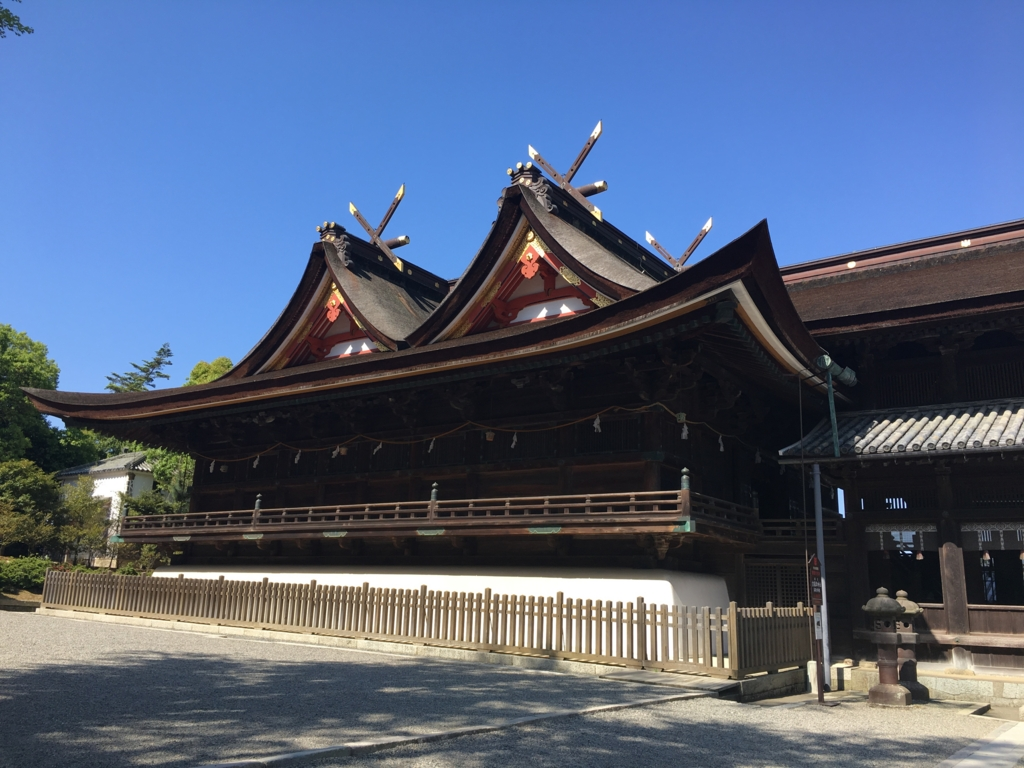 f:id:kannawadokusho:20170506235025j:plain