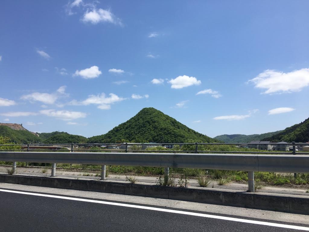 f:id:kannawadokusho:20170506235246j:plain