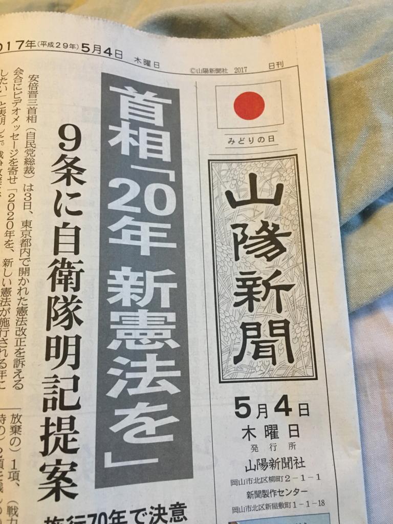 f:id:kannawadokusho:20170507000805j:plain