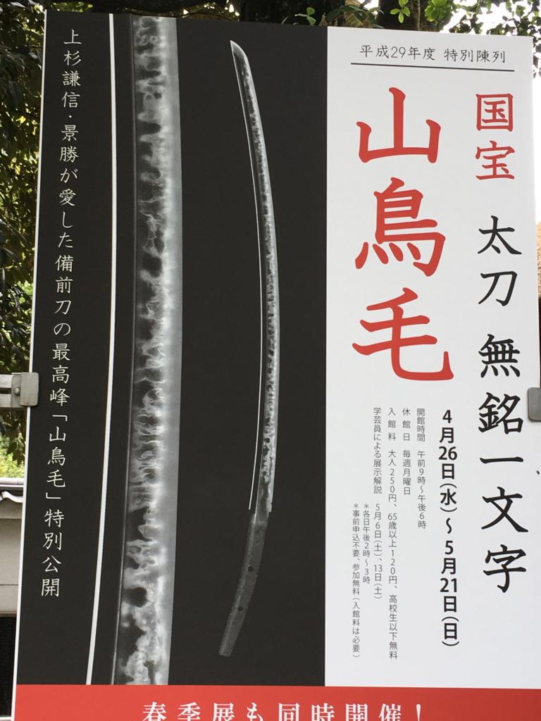 f:id:kannawadokusho:20170507001343j:plain