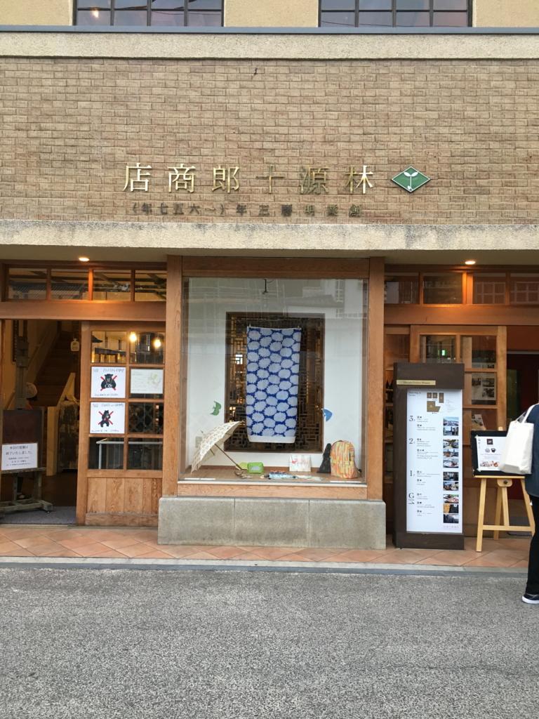 f:id:kannawadokusho:20170507001513j:plain