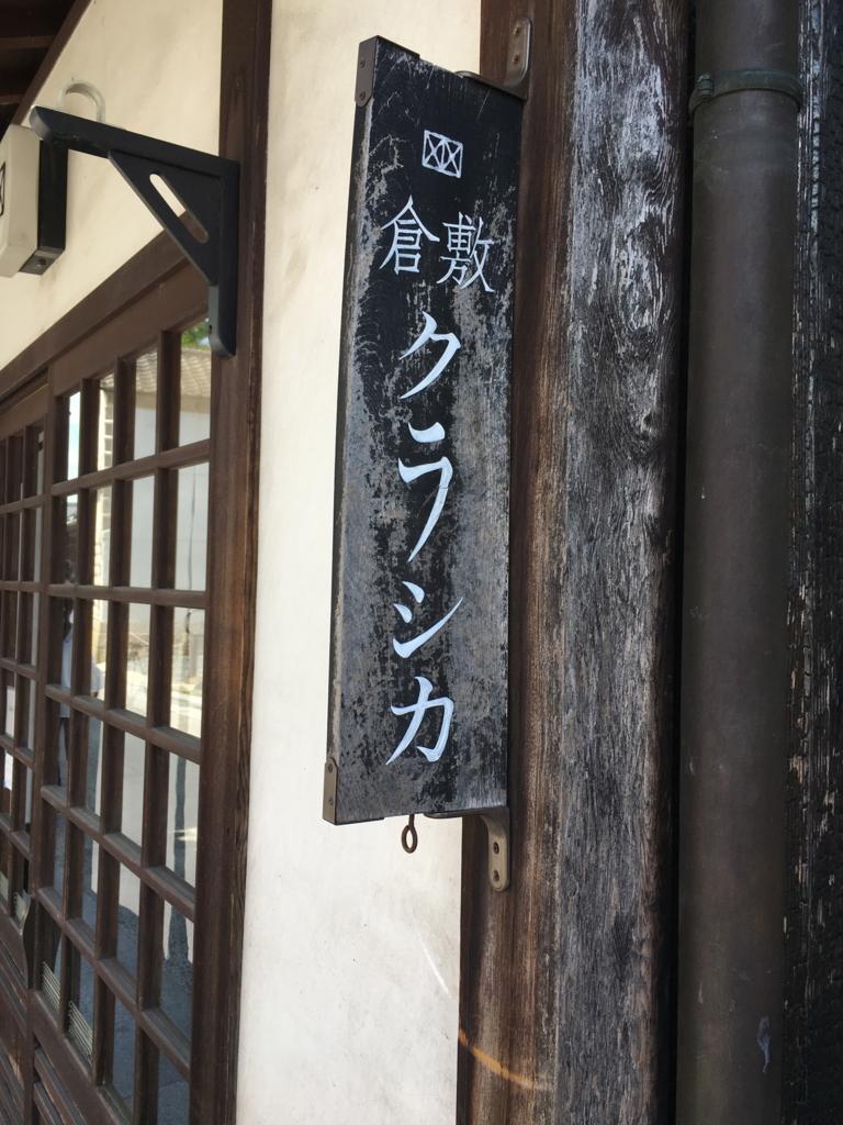 f:id:kannawadokusho:20170507001859j:plain