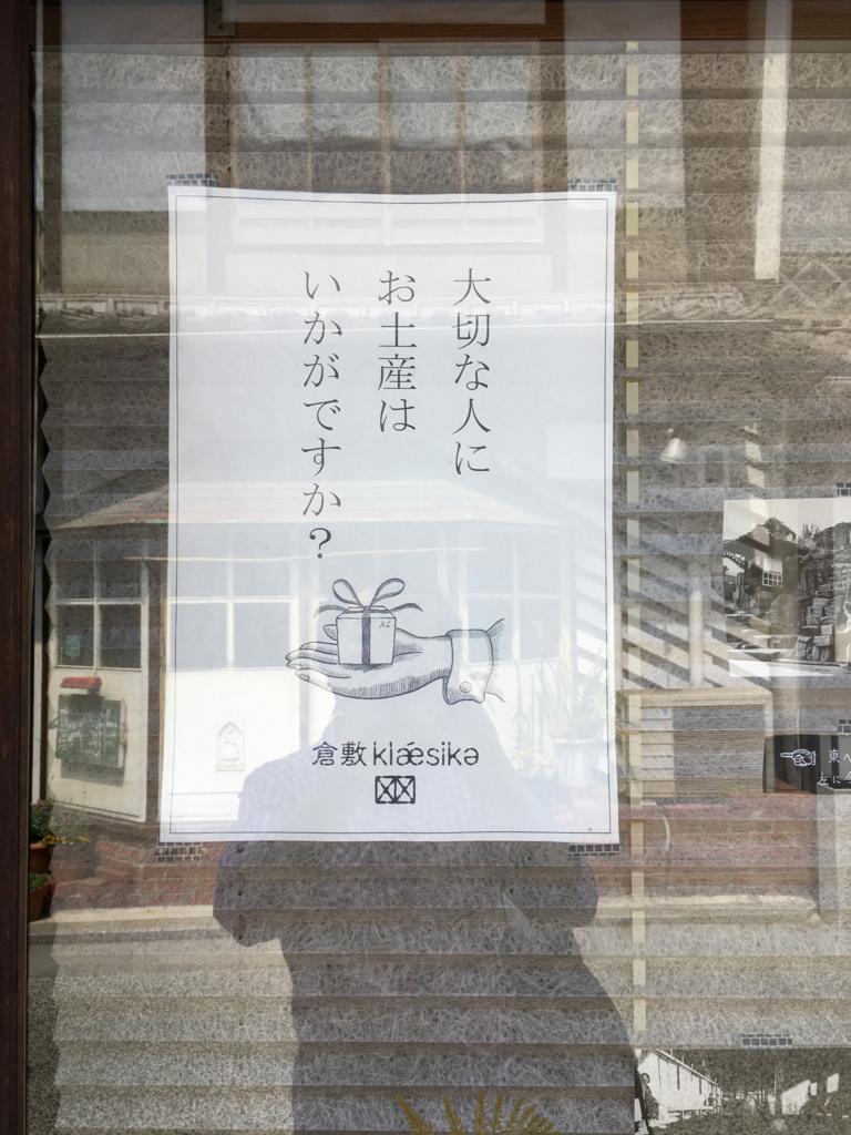 f:id:kannawadokusho:20170507001958j:plain