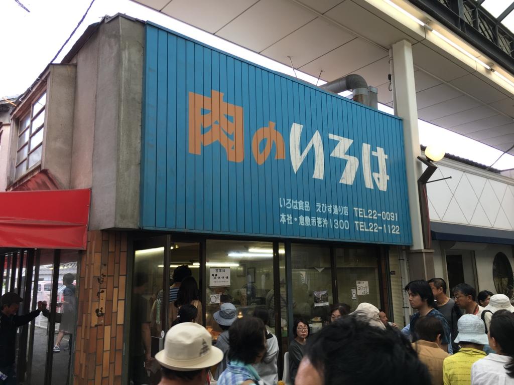f:id:kannawadokusho:20170507002531j:plain