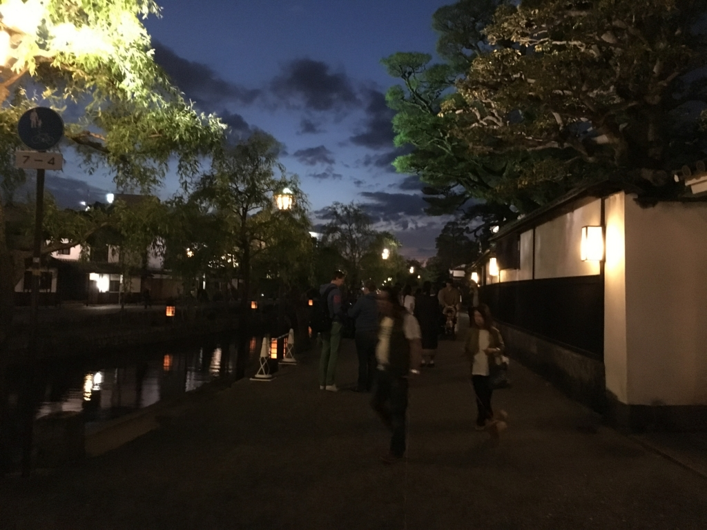 f:id:kannawadokusho:20170507005351j:plain